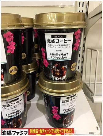 オキナワコーヒー3.jpg