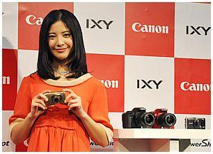 キャノンIXY吉高2.jpg