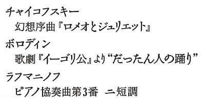 ニューイアコンサート02.jpg