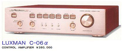 ラックスマンC-06α.jpg