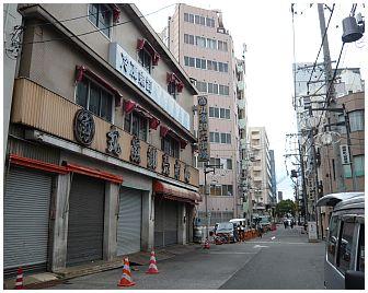 名古屋柳4.jpg