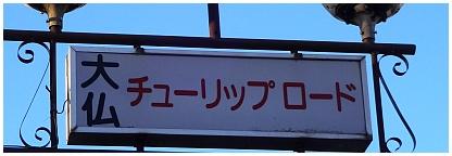 大仏02.jpg