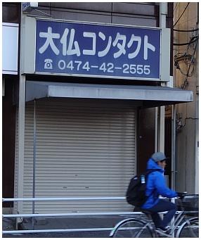 大仏04.jpg