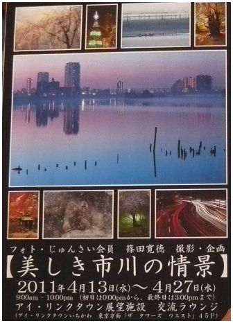 篠田さん2.jpg