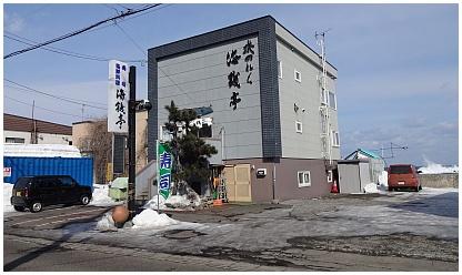 銀河鉄道07.jpg