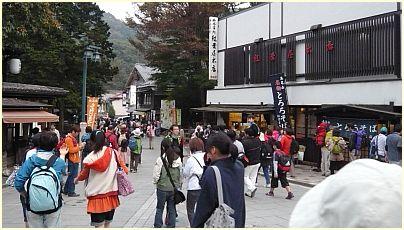 高尾山8.jpg