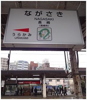 N05.jpg