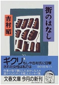 irokawa04.jpg