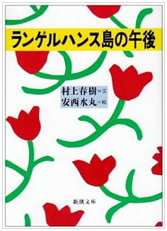 irokawa06.jpg