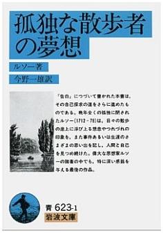 irokawa07.jpg