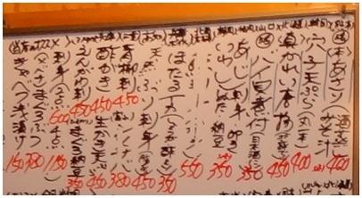 kokubunji06.jpg