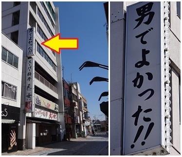 maebashi03.jpg