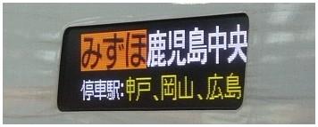naoshi3.jpg