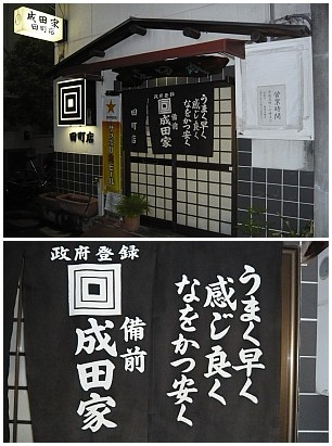 naoshi4.jpg