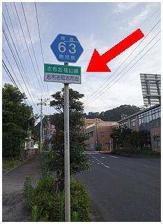 shibu02.jpg
