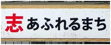 shibu04.jpg