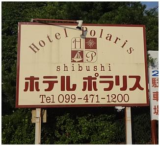 shibu09.jpg