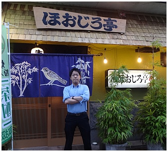 shibu11.jpg