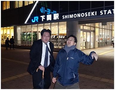 shimo05.jpg