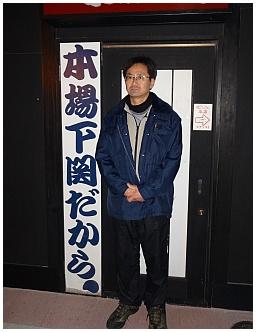 shimono06.jpg