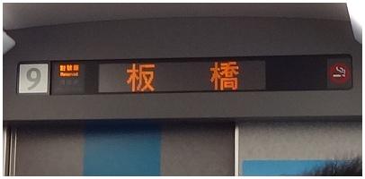 taiwan08.jpg