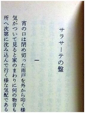 uchida02.jpg