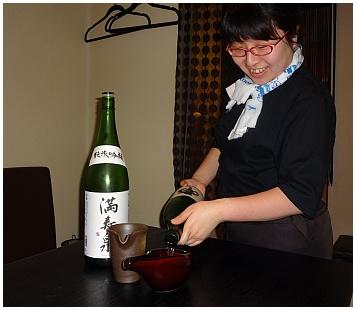 wasabi06.jpg