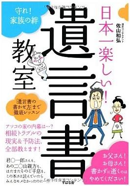 yuigon01.jpg