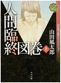 yuigon02.jpg