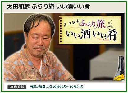 wakako03.jpg